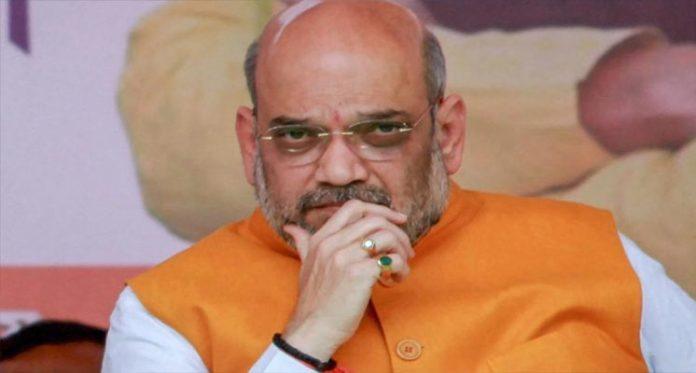 Amit Shah Calls Meeting