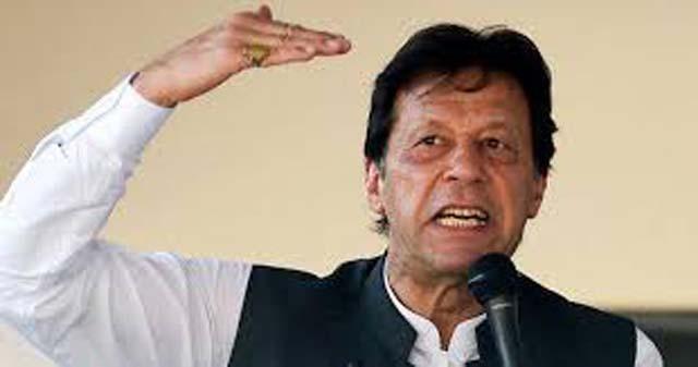 पाक PM इमरान खान