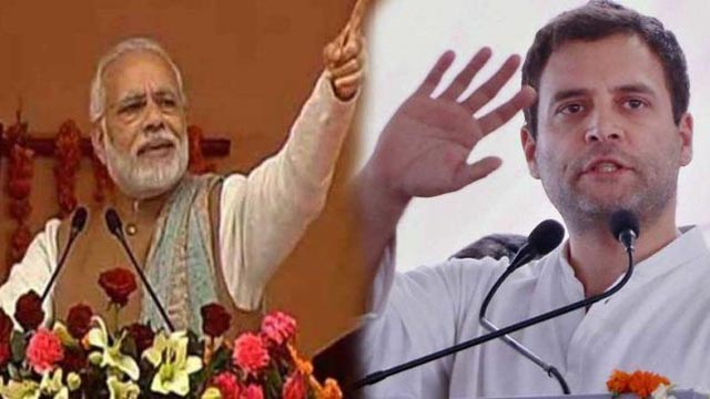 पीएम मोदी-राहुल आज करेंगे रैली संबोधित