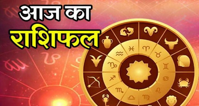 Horoscope Today 28 November
