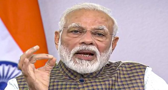 PM Modi Meeting