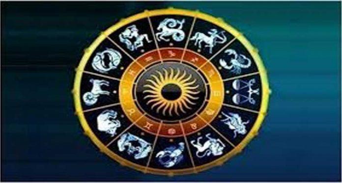 Horoscope 23 july