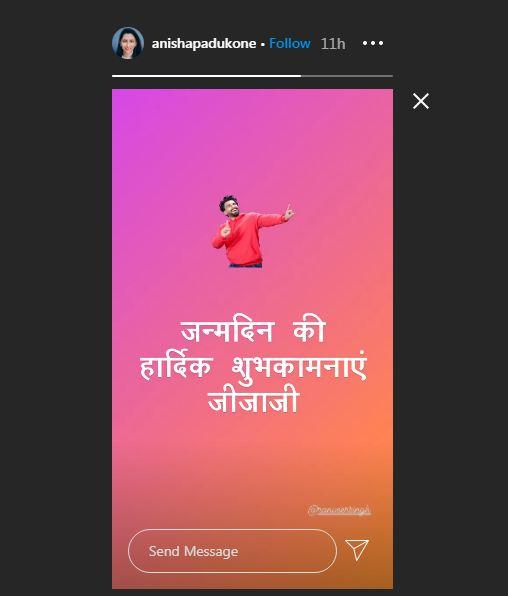 Anisha Padukon Instagram