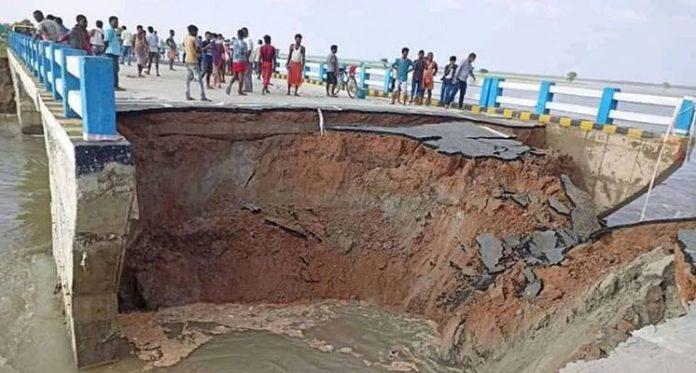 Bihar Bridge Collapse