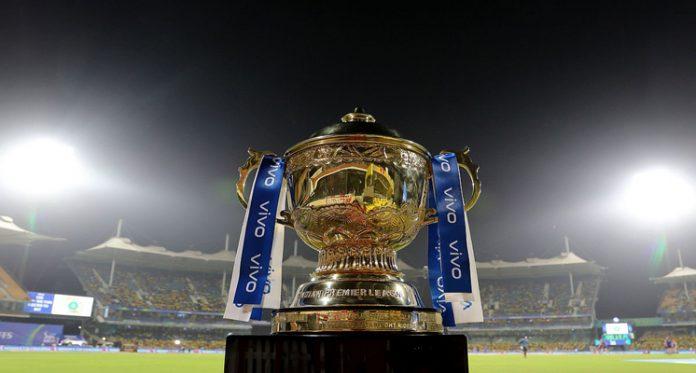 IPL 2020 Sponsorship
