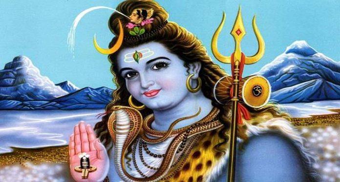 Rashifal 2020: 20 july आज किन राशियों पर बनेगी भगवान शिव की कृपा