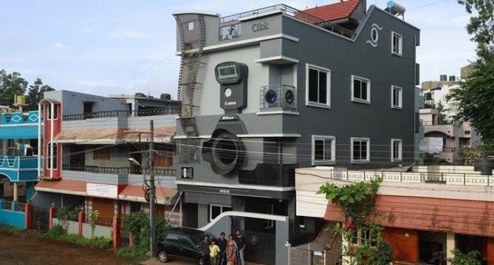Camera Shaped House