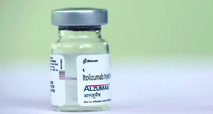 Itolizumab Injection