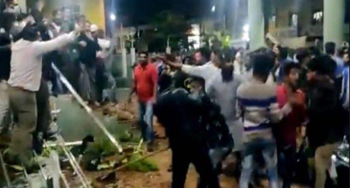 Bengaluru Violence