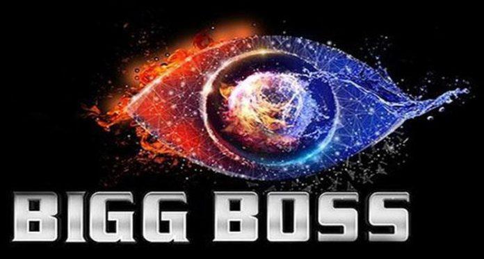 Big Boss New Session