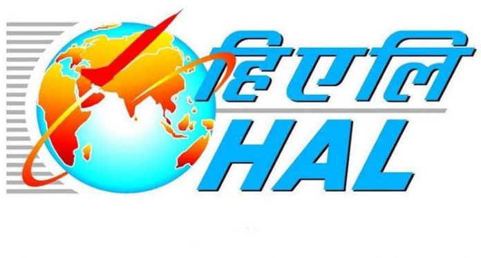 Government Sell HAL