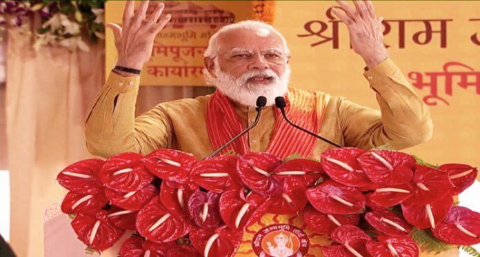 PM Modi in Ayodhya