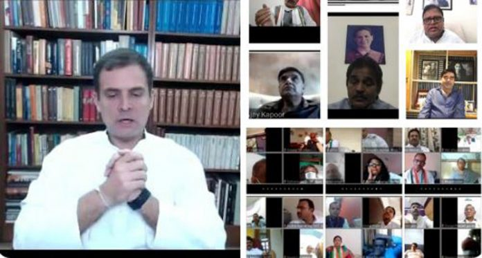 Rahul Gandhi Virtual Conference