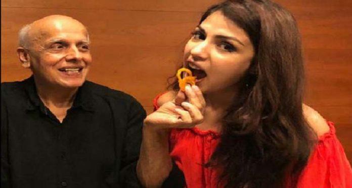 Rhea Mahesh Chat
