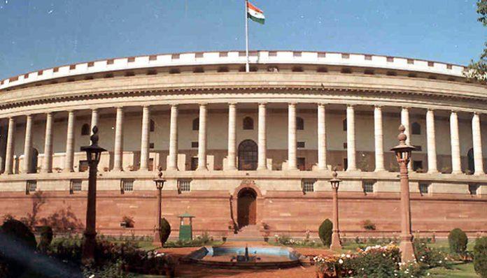 Parliament Monsoon Session