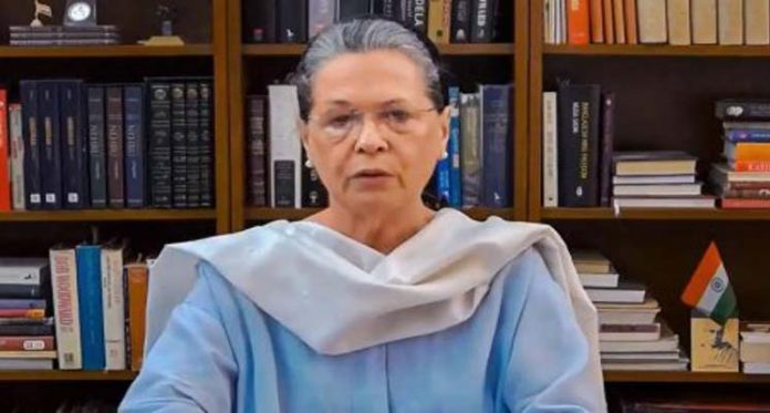Sonia Gandhi Virtual Meeting