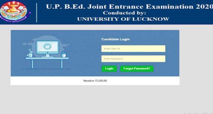 B.Ed entrance exam 2020