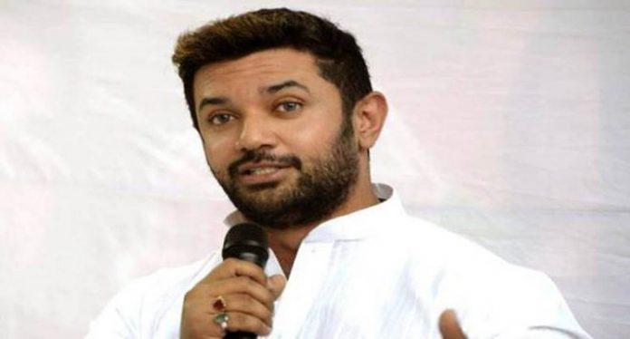 Bihar Vidhan Sabha Chunav 2020