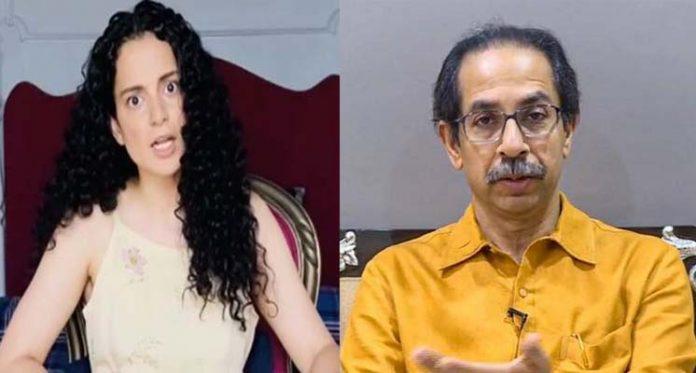 Kangana VS Shivsena