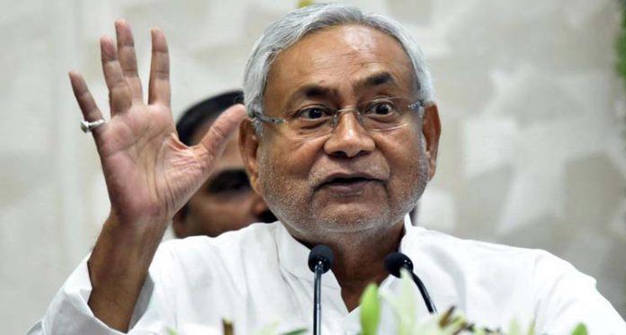 Nitish Kumar Digital Rally