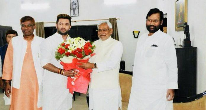 Vidhansabha Election 2020