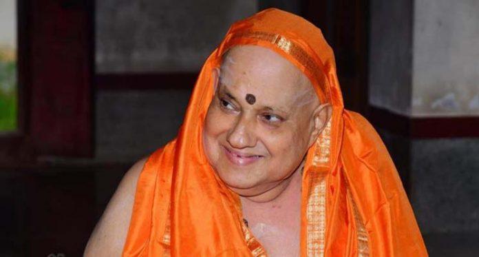 Seer Kesavananda Bharati