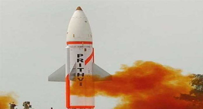 Prithvi 2 Ballistic Missile