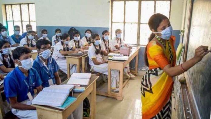 Bihar School Reopen