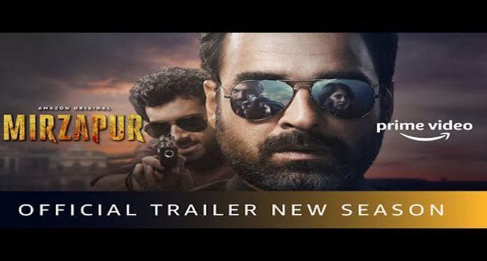 Mirzapur-2 Trailer Out