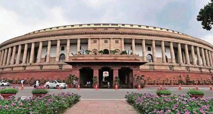 New Parliament Building