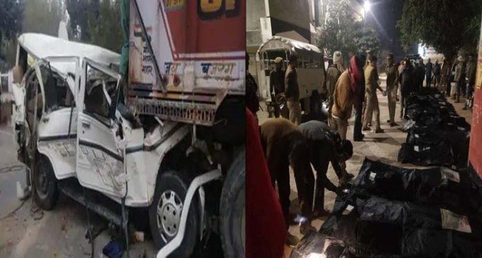 Accident in Pratapgarh