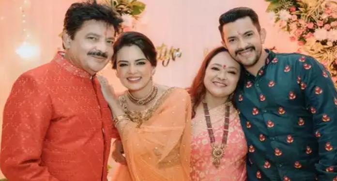 Aditya Narayan Marriage