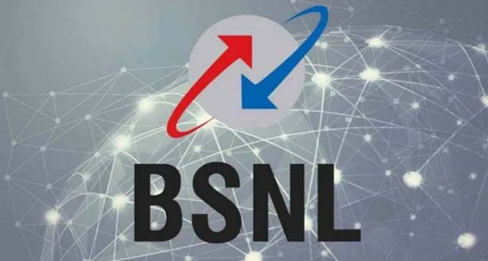 BSNL launch new plan