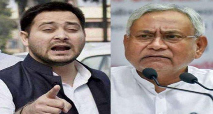 Bihar Chunav Exit Poll 2020