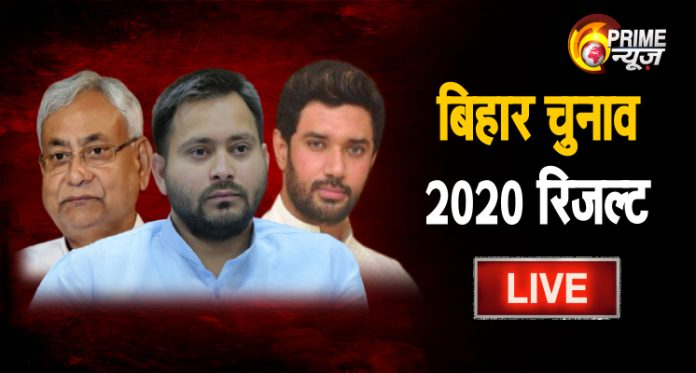 Bihar Election 2020 Results LIVE