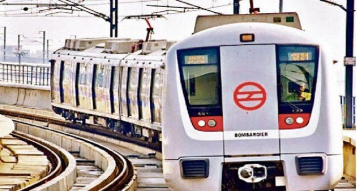 Delhi Metro News on Holi 2021