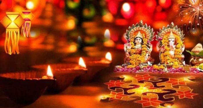 Diwali Special 2020