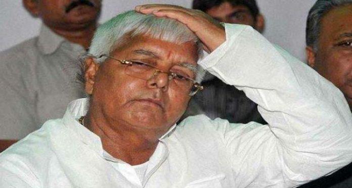 Lalu Prasad Yadav News