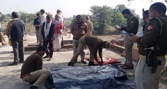 Sadhu Murder Case