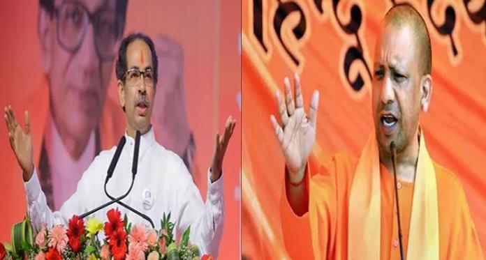 Uddhav Thackeray Challenge Yogi