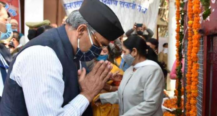 Uttarakhand 21st Foundation Day