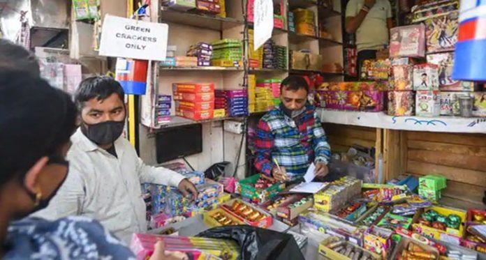 NGT Diwali Guidelines