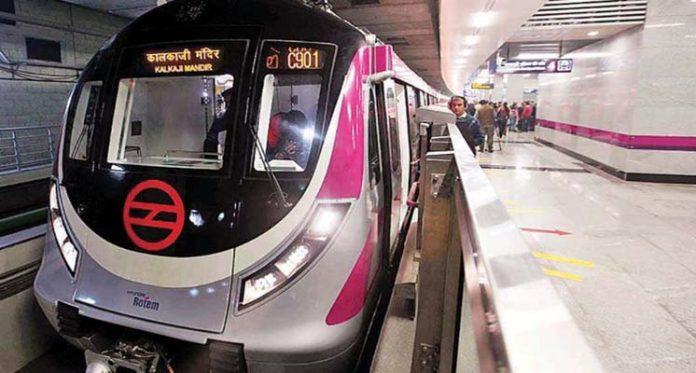 Delhi Metro News