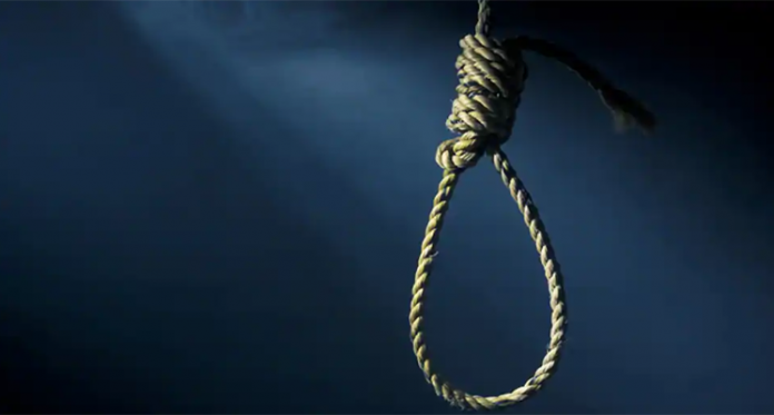 Farmer Committed Suicide