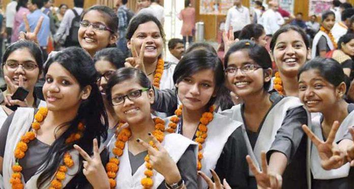 Single Girl Child Scholarship 2020