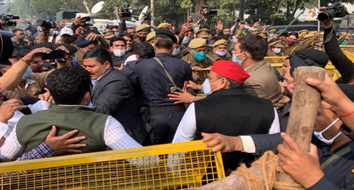 Akhilesh Yadav House Arrest